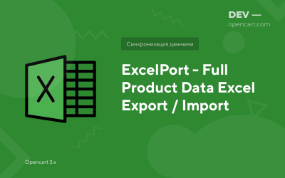 ExcelPort - Full Product Data Excel Export / Import