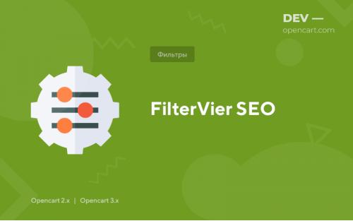 FilterVier SEO