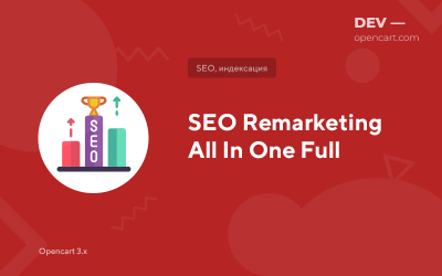 SEO Remarketing All In One Full
