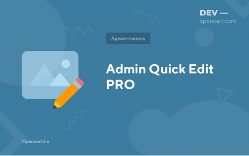 Admin Quick Edit PRO 5.7.1 + 6.3.0