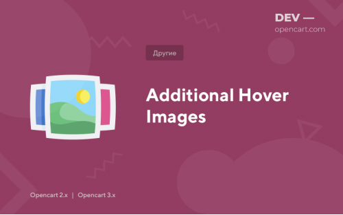 Additional Hover Images