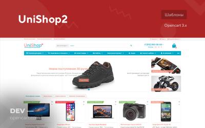 UniShop2